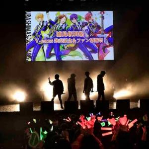 浦島坂田船ライブ2020のセトリとレポ!新潟テルサ(2/24)