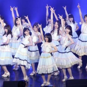 AKB48ライブ2019 カルッツかわさきのセトリと感想レポ!