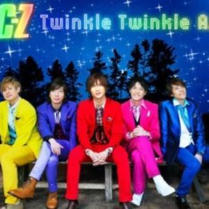 ABC-Zライブ2019@8/19愛知公演のセトリと感想レポ