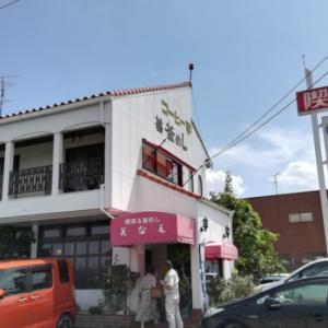 ボリューム満点ランチなら岐阜県各務原市の喫茶店 美な毛