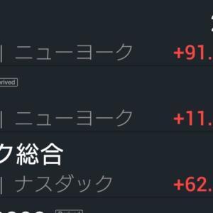 NY市場上昇⤴️ 日経先物22200円