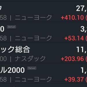 NY市場連騰⤴️⤴️