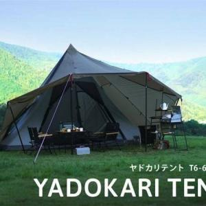 【ヤドカリテント】DOD作 タープ一体型ワンポールテントが冬キャンプに便利