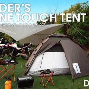 【超簡単】ライダーズワンタッチテントが冬キャンプには最適なのでは?!