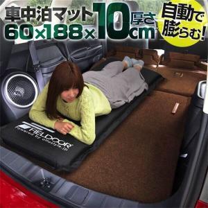 【悩み解決】車中泊で使えるエアマット デコボコを気にせず快適に眠る方法