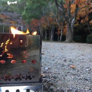 【メタル賽銭箱】ゆるキャンΔで有名になった焚き火台グリル 笑's B-6君