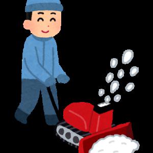 ホンダの現行モデルの除雪機のエンジンオイル交換の手引き