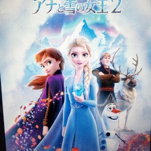 映画【アナと雪の女王2】エルサのうたとこおりが極大すぎてきもちよすぎる説