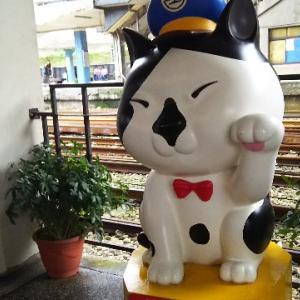 モーソー旅~台湾の猫たち(猴硐・九份)