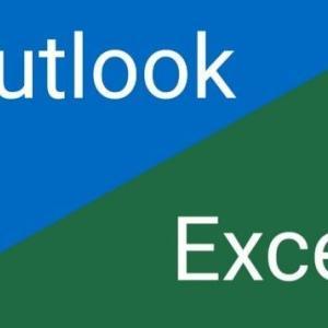 OutlookのメールをExcelに取り込む  色々なフォルダに対応