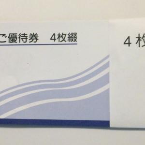 アルペンの株主優待2000円相当(100株)