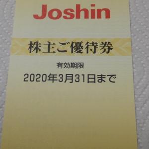 上新電機の株主優待(端株)