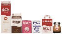 【ふるさと納税】S7-12 関牛乳チルドセット