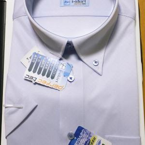 はるやまの株主優待(100株)Yシャツ1枚交換
