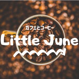 【カフェとコーヒー】Little June - ビクトリア