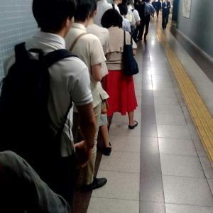 名古屋市営地下鉄の定期をクレジットカードで買う