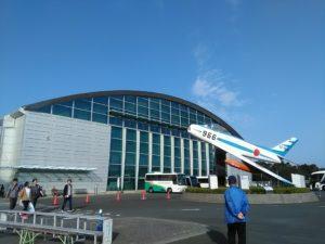 浜名湖 観光 エアーパーク 航空自衛隊・浜松広報室