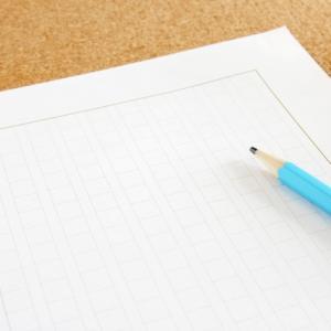 小学生の自宅学習 おすすめサイト