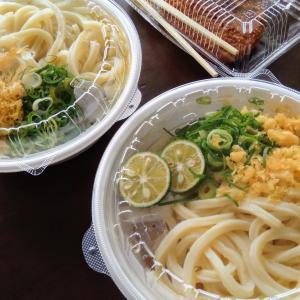 丸亀製麺  支払い方法