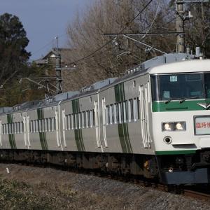 651系成田臨撮影記