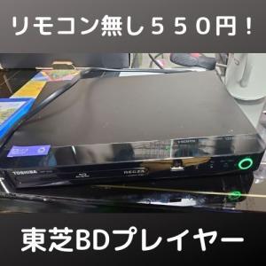 東芝 BDプレイヤー BDP-S400 ジャンク動作確認