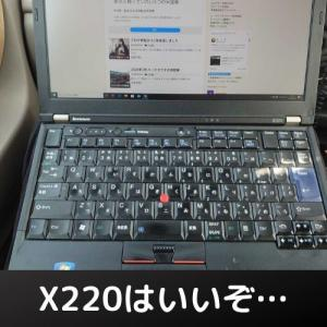 車載用にThinkpad X220を現役復帰させた