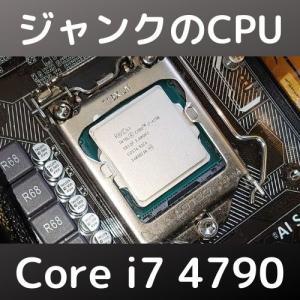 GALLERIAさん復活への道・Core i7 4790を入手