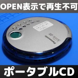 『OPEN』表示で再生できないCDプレイヤー SL-CT490修理