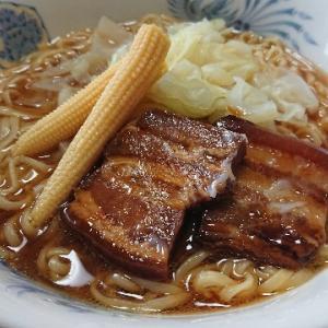 中華三昧 広東風醤油拉麺