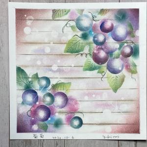 zoom講座で素敵な葡萄を描いてくださいました(≧∀≦)