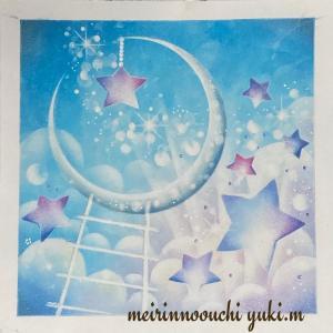 爽やかブルーで、キラキラ輝く【月と星】描きました!