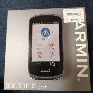 GARMIN EDGE 1030 PLUSを買いました。