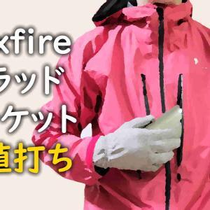Foxfireのフラッドジャケットはお値打ちなレインウエアです