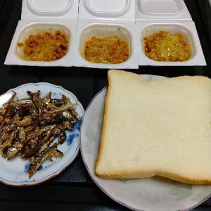 今日の食事は納豆とごまいわしです