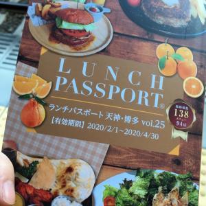 博多でランチパスポートを使ったら