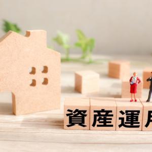 【半隠居への道④】12月の分配金で水道代を確保!!