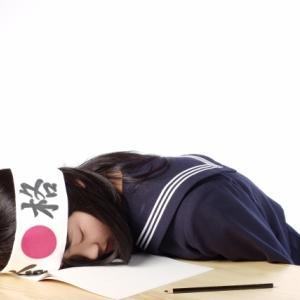 【共通テスト】実力と運を信じて!~なす子の受験回顧
