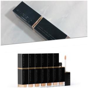 薄絹のツヤ⁉️ハイカバレッジ⁉️SUQQU♥️新発売のコンシーラー