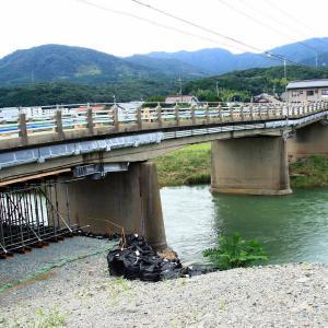 【 橋が・・・! 】