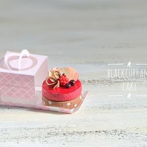 ミニチュア粘土*カシスホールケーキ
