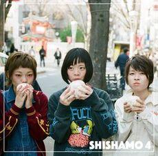 SHISHAMOの好きな曲②:すれちがいのデート