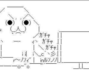 【悲報】日経平均-700円の大暴落・・・・