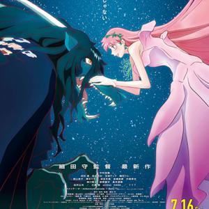 「竜とそばかすの姫」