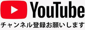 動画編集 テストアップ AVCHC  MTS  1920X1080