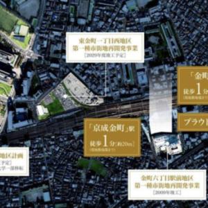 プラウドタワー金町 2LDK 60㎡ 5,500万円台(37点/50点満点)