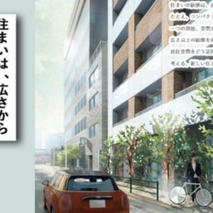 イニシア築地レジデンス 1LDK+S 53㎡ 6,700万円台(32点/50点満点)