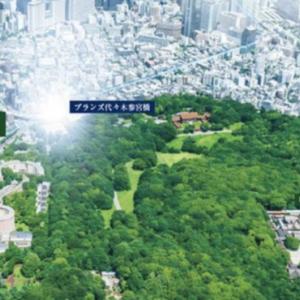 ブランズ代々木参宮橋 1LDK 43㎡ 7,200万円台(格付BB)