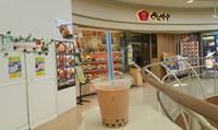 タピオカミルクティ 税込み311円と302円