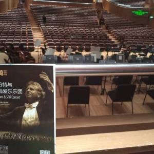 ユベール・スダーン指揮 上海フィルハーモニー管弦楽団