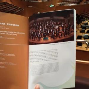 ヤープ・ヴァン・ズヴェーデン指揮 香港管弦楽団